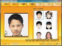 Microsoft Cartoon Maker软件截图