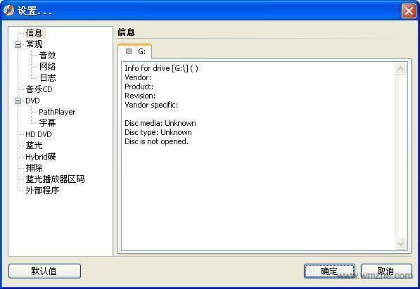 DVDFab Passkey软件截图