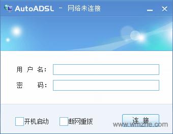 AutoADSL软件截图