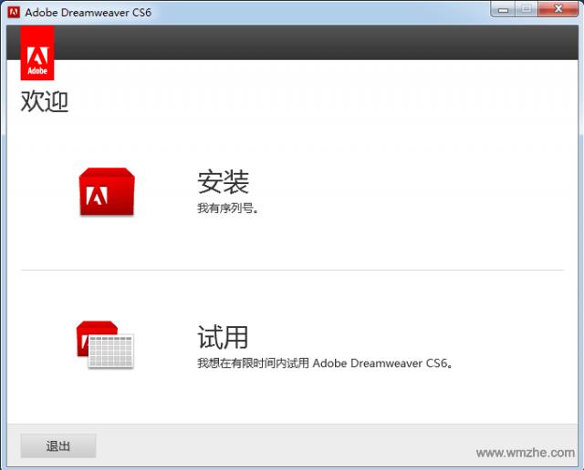 Adobe Dreamweaver CS6软件截图