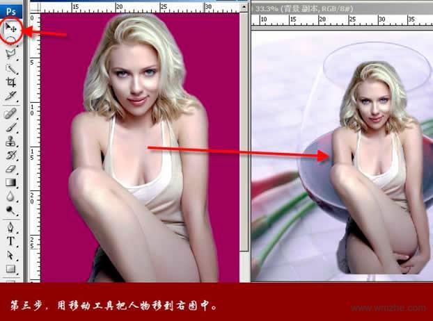 图片合成器软件软件截图