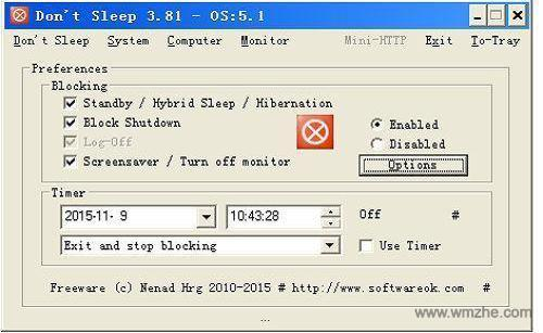 Dont Sleep软件截图