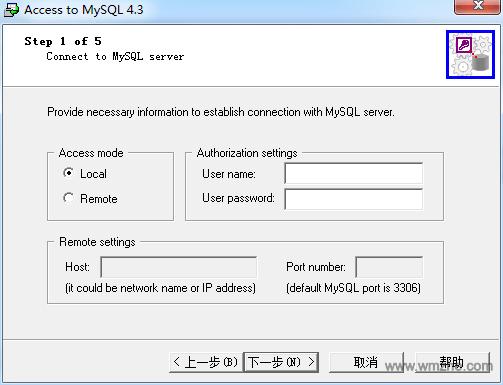 Access To MySQL软件截图