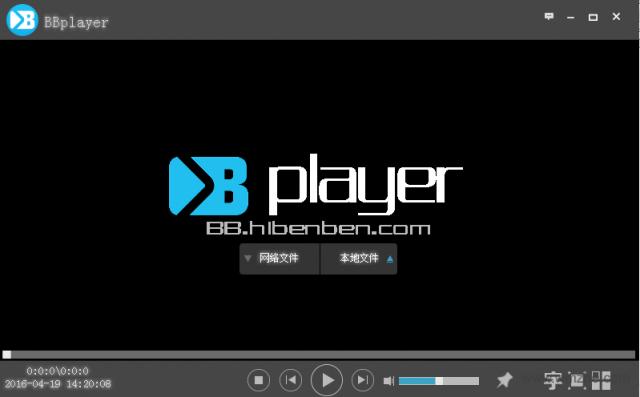 BBplayer软件截图