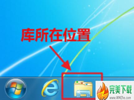 怎么修改win7资源管理器的默认显示磁盘?修改默认显示磁盘方法