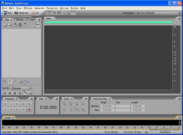 Adobe Audition 32位软件截图