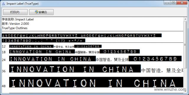 impact字体软件截图