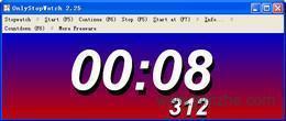 OnlyStopWatch 64位软件截图