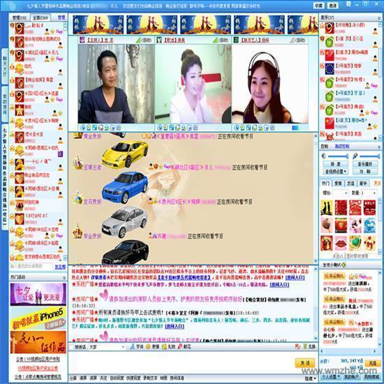 51VV視頻社區軟件截圖