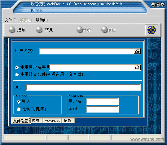 webcrack软件截图