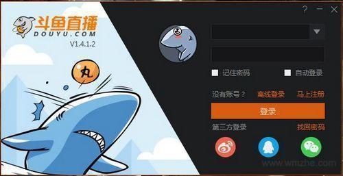 斗魚直播伴侶 軟件截圖