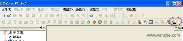 Delta WPLSoft软件截图