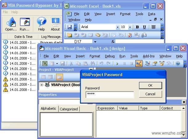 VBA Password Bypasser软件截图