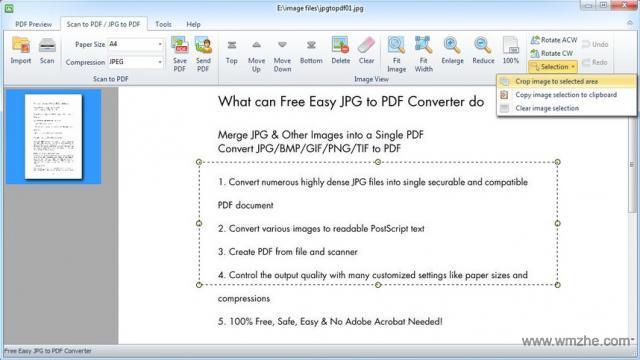 Easy JPG to PDF Converter软件截图