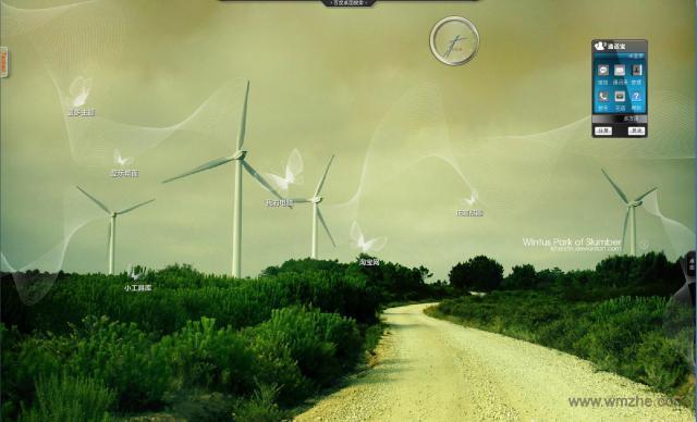 dreamscene软件截图