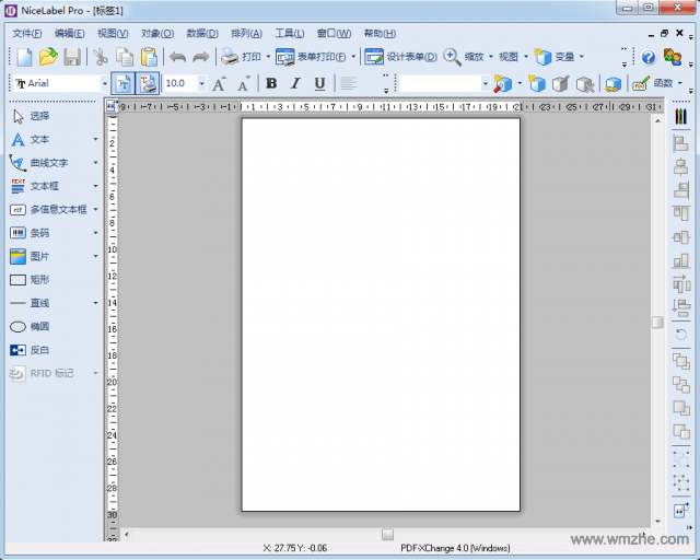 NiceLabe软件截图