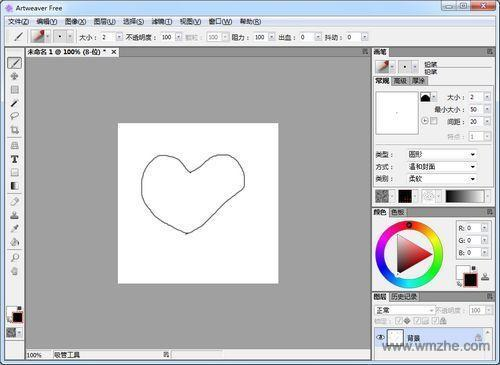Artweaver软件截图