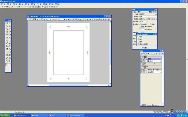 ComicStudio软件截图
