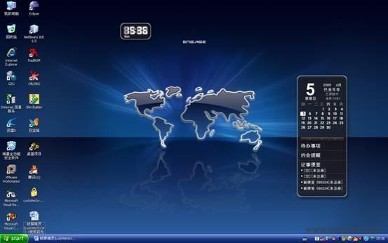 锁屏精灵(LockWinScr)软件截图