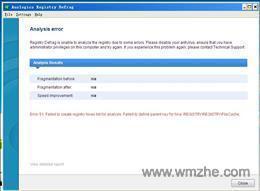 Auslogics Registry Defrag软件截图