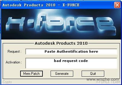 3dmax2010注册机软件截图