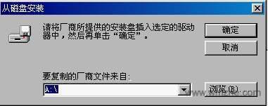 DirectPad Pro軟件截圖