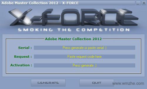 adobe cs6注册机软件截图