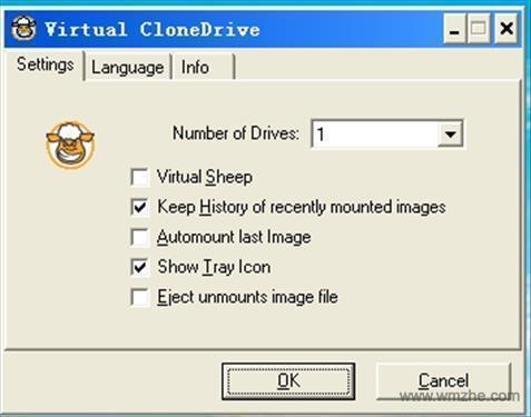 Virtual CloneDrive软件截图