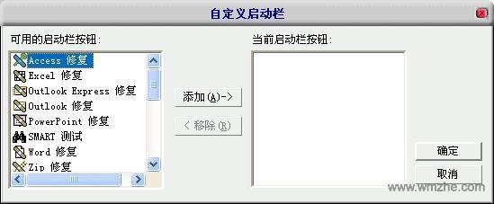 EasyRecovery Pro软件截图