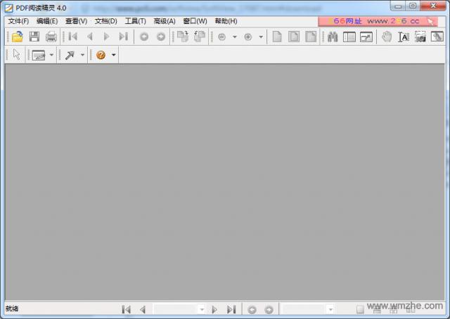 PDF阅读精灵软件截图