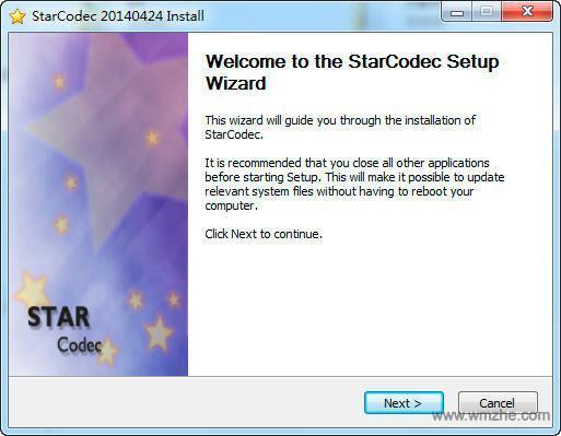 StarCodec软件截图