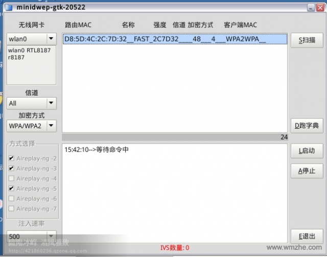 CDlinux软件截图