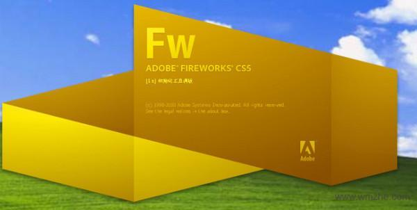Adobe fireworks cs5软件截图