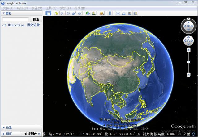 谷歌地球软件截图