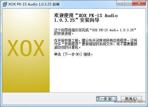 客所思pk1软件截图