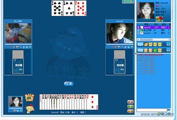 面对面棋牌游戏软件截图