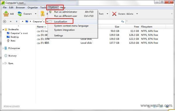 PeaZip软件截图