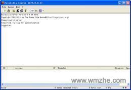 FileZilla Server软件截图