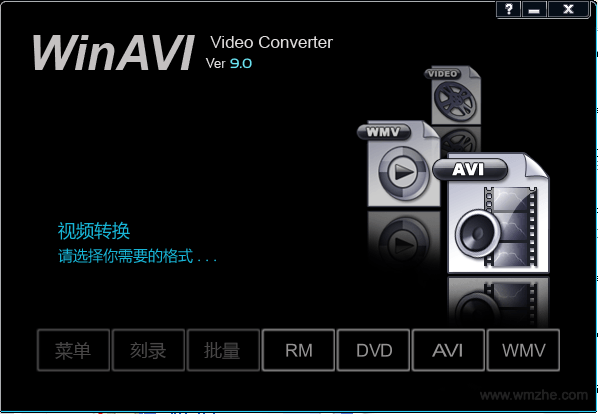 WinAVI Video Converter软件截图