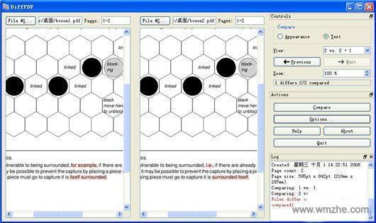 DiffPDF软件截图