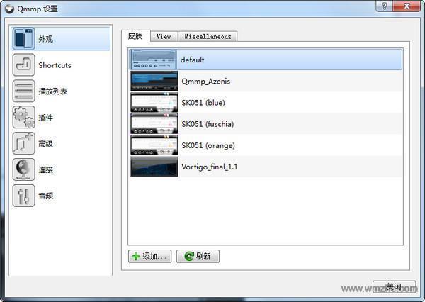 Qmmp软件截图