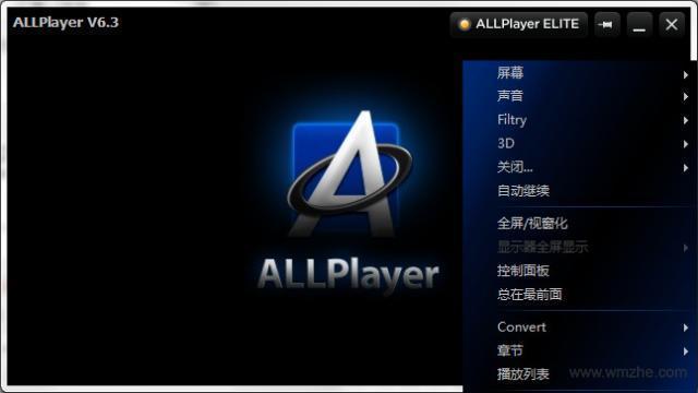 AllPlayer软件截图