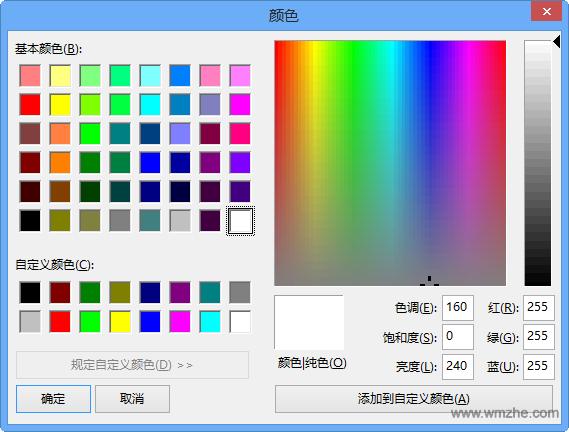Pipette软件截图