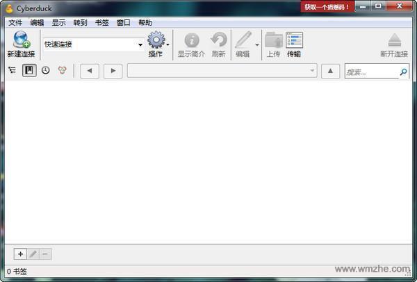 Cyberduck軟件截圖