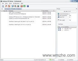 Cerberus FTP Server软件截图