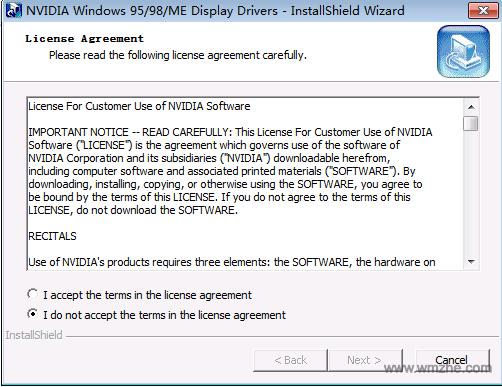 万能显卡驱动软件截图