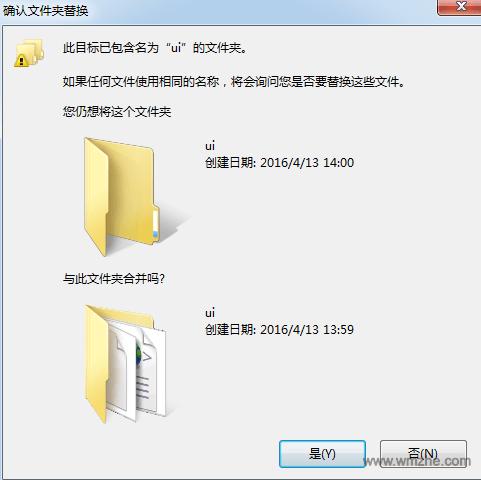 Poser Pro 2012軟件截圖