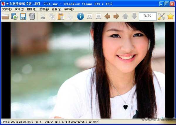IrfanView软件截图