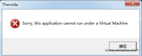 好又快硬盘数据恢复工具软件截图
