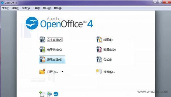 OpenOffice软件截图